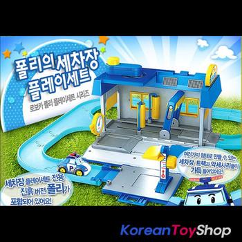 Robocar Poli Car Wash Station Center Play set for Poli Diecast Model