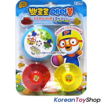 Pororo Air Hockey Toy Set Air Ball Curling Bowling - One Ball, 2 pcs Handles