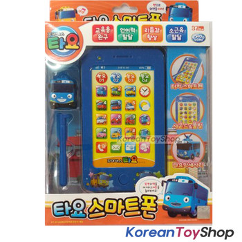 Tayo Little Bus Smart Note Phone Educational Toy Buttons Sound Voice Korean Blue