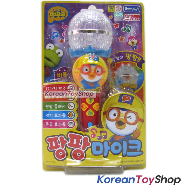 Pororo Mike Shape Toy LED Lighting & Sound Effects Theme Song 4 Buttons Red