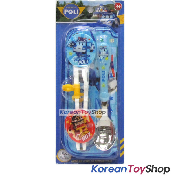 Robocar Poli Stainless Steel Spoon Training Chopsticks Case Set w/ Buttons POLI