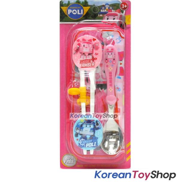 Robocar Poli Stainless Steel Spoon Training Chopsticks Case Set w/ Buttons AMBER