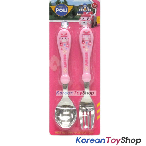 Robocar Poli Easy Stainless Steel Spoon Fork Set / BPA Fee / Made in Korea AMBER