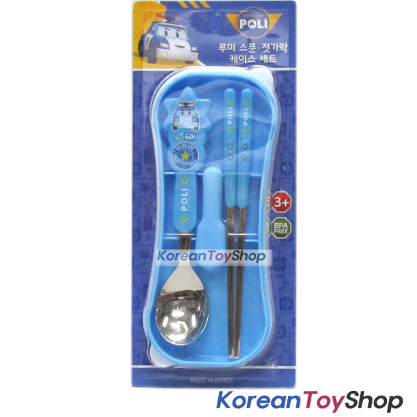 Robocar Poli Stainless Steel Spoon Chopsticks Hard Case Set POLI BLUE BPA Free
