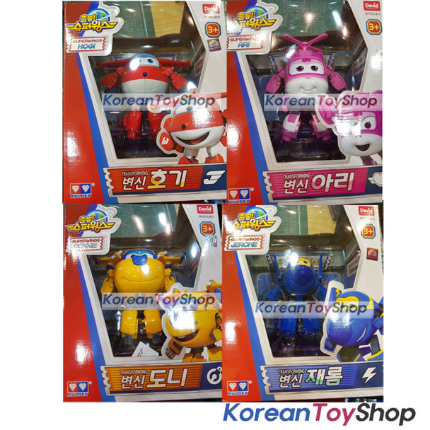 Super Wings Jett Donnie Jerome Dizzy 4 pcs Set Transformer Robot Toy Season 2