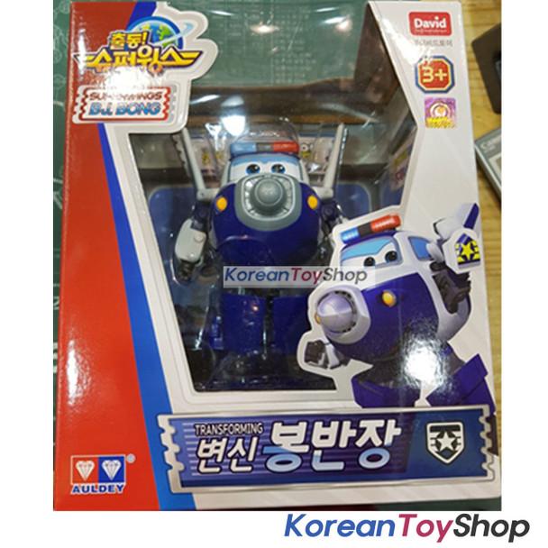 Super Wings PAUL / BJ. BONG Transformer Robot Toy Season 2 New Version