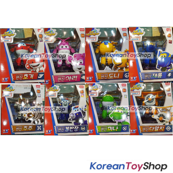 Super Wings Jett Donnie Jerome Dizzy... 8 pcs Set Transformer Robot Toy Season 2