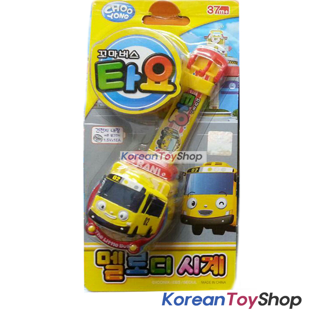 TAYO Melody Watch YELLOW Wrist Band Toy w/ Figure Kids Children Korean Ani