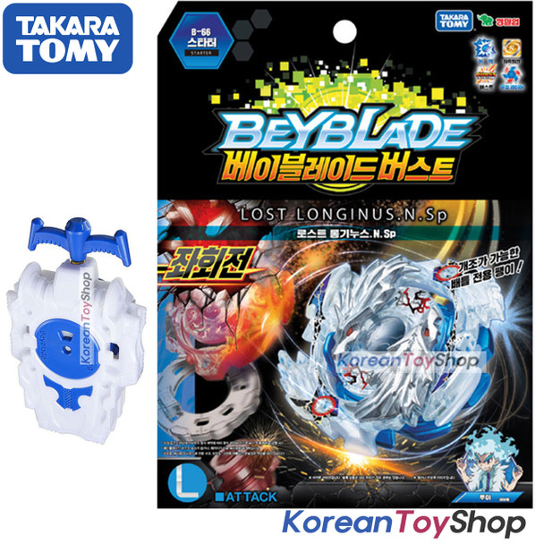 Beyblade Burst B-66 Starter Set Lost Longinus .N.Sp Launcher Pack Takara Tomy Original BOX