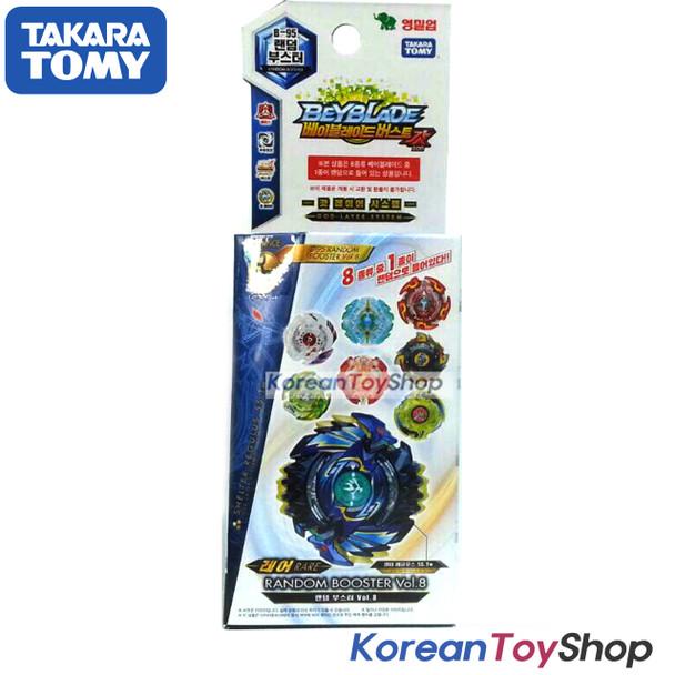 BeyBlade Burst B-87 B-95 Booster Random Booster Vol.7 Vol.8 Takara Tomy Original BOX