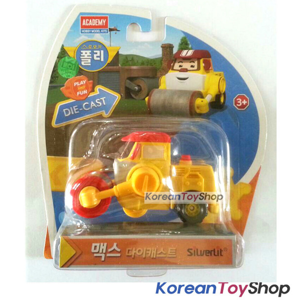 Robocar Poli MAX Diecast Metal Figure Toy Car Steamroller Academy Genuine