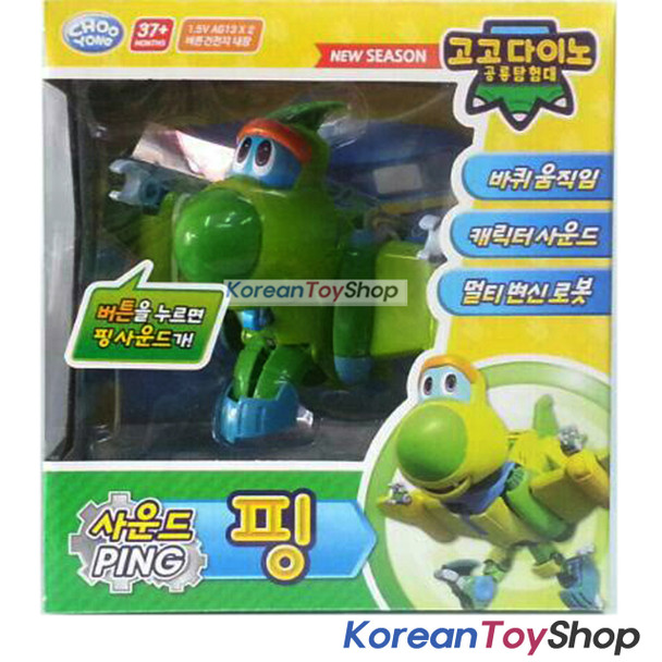 Gogo Dino PING SOUND DX Transformer Robot Dinosaur Toy Airplane Green Dino
