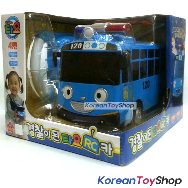 The Little Bus TAYO Police Radio RC Remote Control Mini Car Toy Set Wireless
