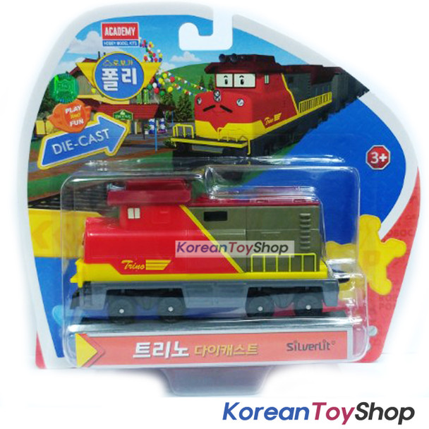 Robocar Poli TRINO Diecast Metal Figure Toy Train Academy Original TRAIN