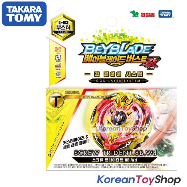 Takara Tomy BeyBlade Burst B-103 SCREW TRIDENT.8B.Wd Takara Tomy Original BOX