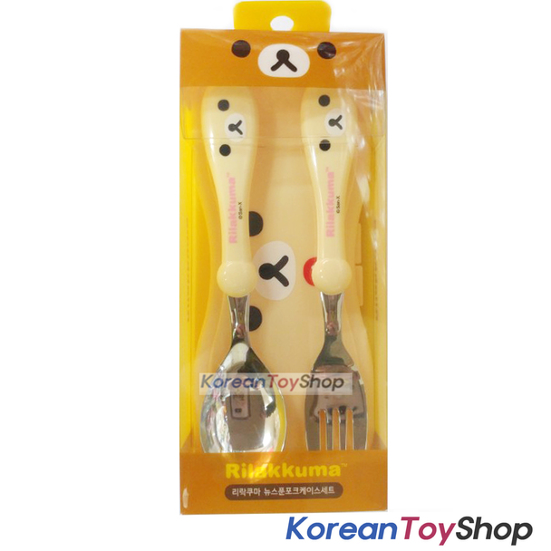 Rilakkuma Stainless Steel Spoon & Fork Set Ivory w/ Case BPA Free Original