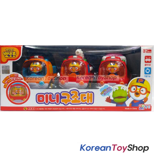Pororo Mini Toy 3 Rescue team set Korean Animation Pull Back Gear Original