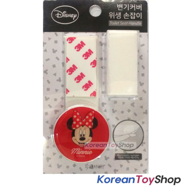 Minnie Mouse Toilet seat cover lifter handle Hygienic Clean Avoid Touching