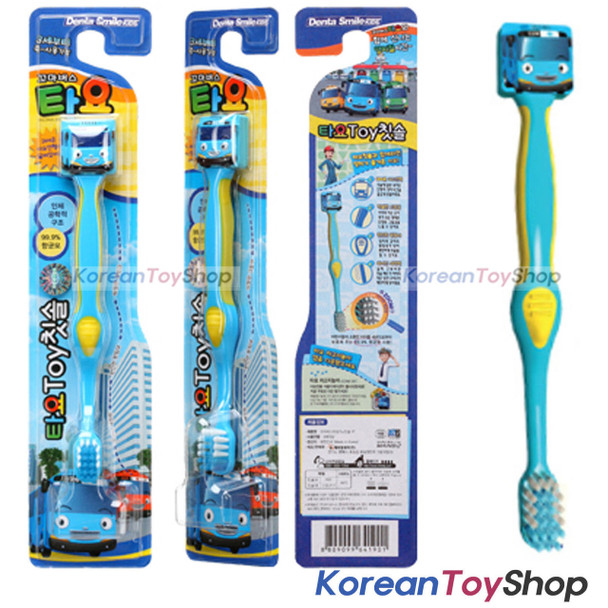 Tayo Little Bus Toothbrush 1 pc - Tayo Model 2 years+ Made in Korea Original