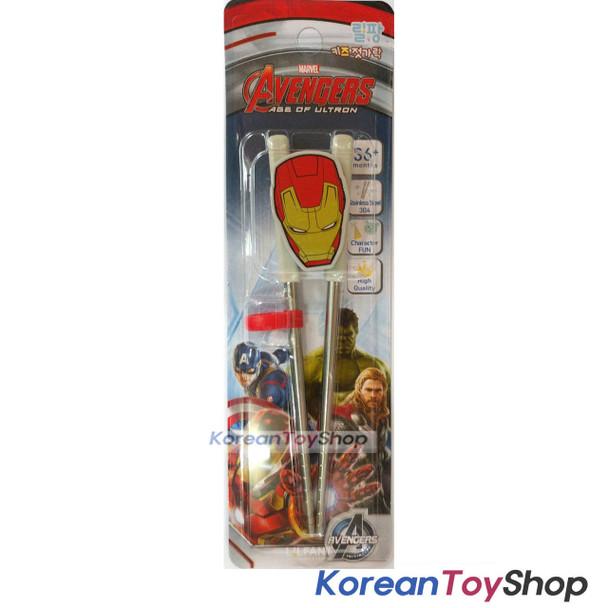 Marvel Avengers Ultron Training Chopsticks Stainless Steel BPA Free Step 2