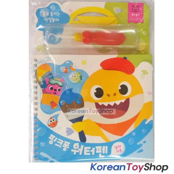 PINKFONG Reusable Water Paint Coloring Book & Magic Doodle Pen Drawing Kids Toy