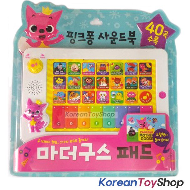 Pinkfong Sound Book Mother Goose Pad Play Toy Pinkfong Children Song Pad