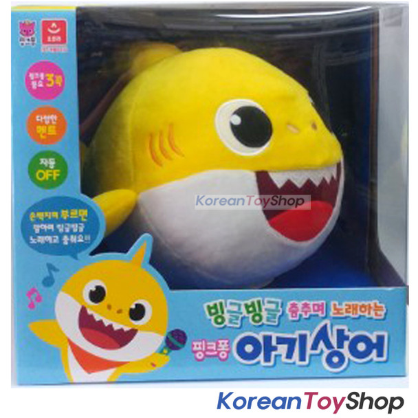 """PINKFONG Moving Dancing Singing Baby Shark Doll Toy 8.6"""" Singing Sound Effect"""