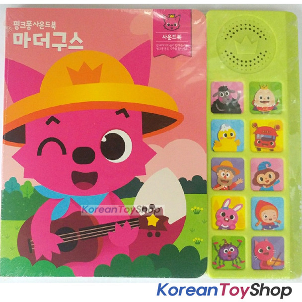 Pinkfong Sound Book Mother Goose Play Toy English Version For Baby&Kids 10 Song