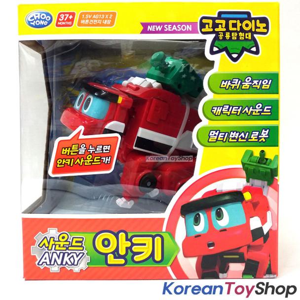 Gogo Dino ANKY Transformer Sound DX Robot Dinosaur Toy Car Fire Engine Original