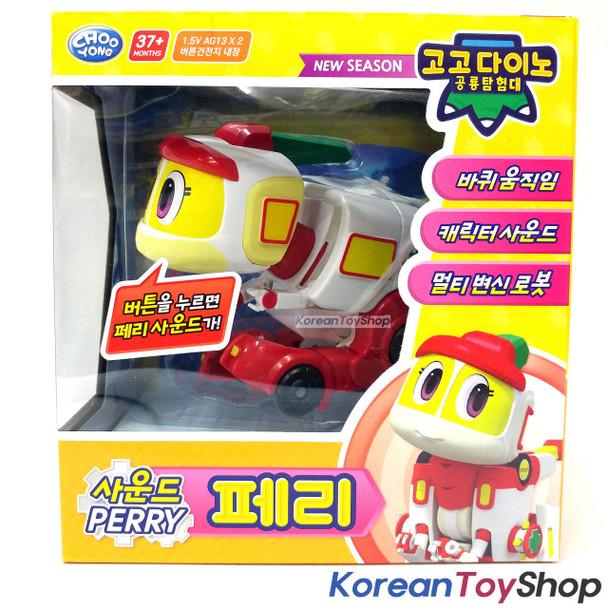 Gogo Dino PERRY Transformer Sound DX Robot Dinosaur Toy Car Ambulance Original