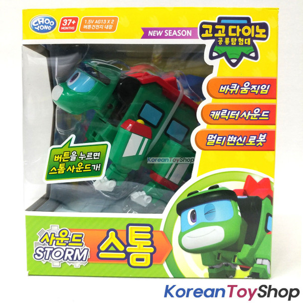 Gogo Dino STORM Transformer Sound DX Robot Dinosaur Toy Car Helicopter Original