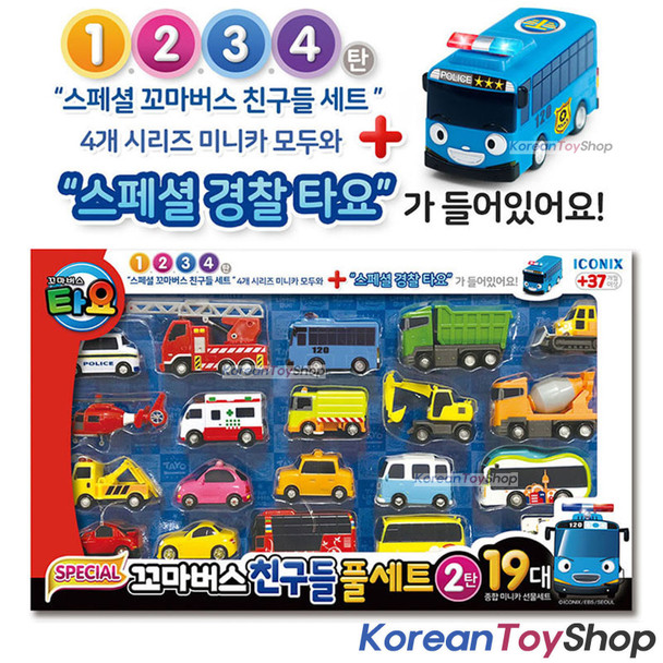 00180 Tayo Little Bus Friends Special 19 pcs Mini Car Set Police Tayo Version Iconix