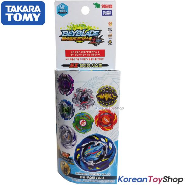 Beyblade Burst B-130 Random Booster Vol.13 Cho-Z Takara Tomy Original