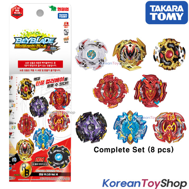Beyblade Burst B-132 Random Booster Vol.14 Complete Set 8 pcs Takara Tomy 100%