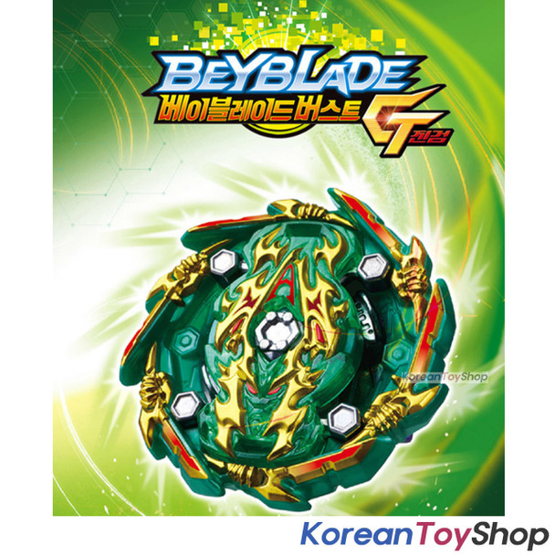 Beyblade Burst B-135 Bushin Ashura.Hr.Kp Booster G Layer Takara Tomy Original