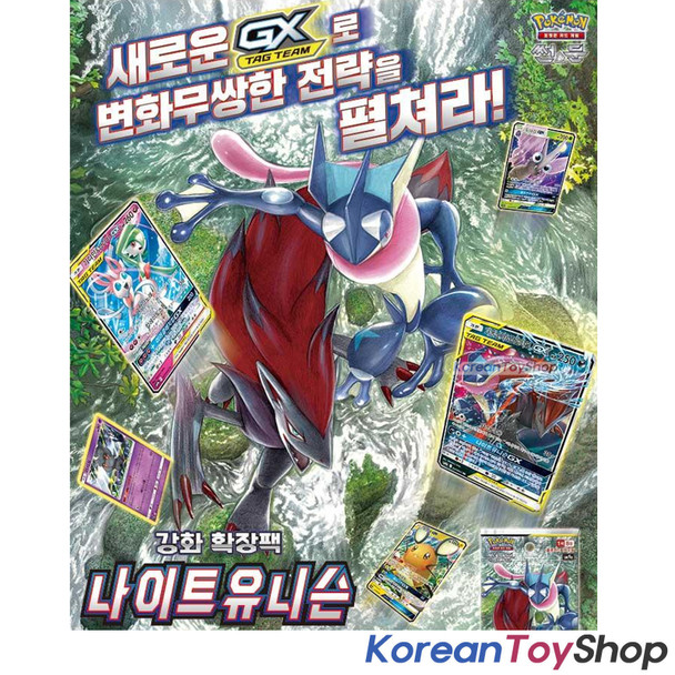 Pokemon Cards Night Unison SM9a Booster Box 20 packs * 8 sheets Korean Version