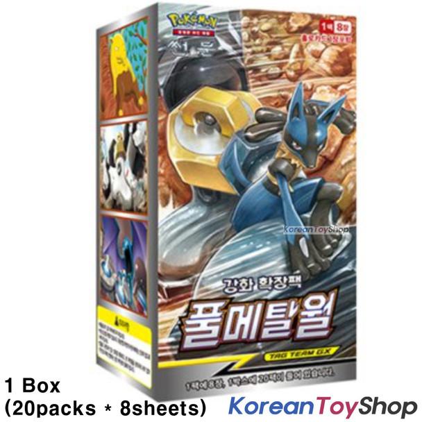 Pokemon Cards Full Metal Wall SM9b Booster Box 20 packs * 8 sheets Korean Ver