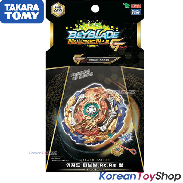 Beyblade Burst B-139 Wizard Fafnir.Rt.Rs w/ Launcher Takara Tomy Authentic 100%