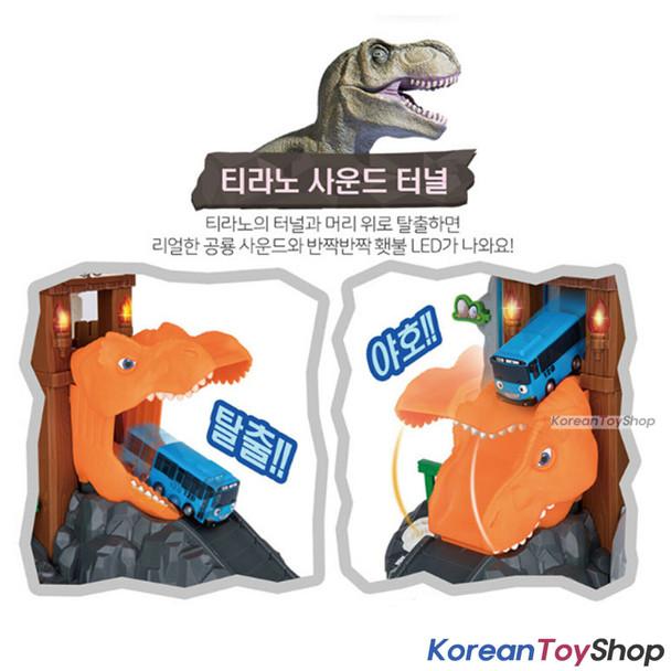 Tayo Little Bus Dinosaur Island Play Set Toy Korean Audio WITHOUT Tayo Mini Cars