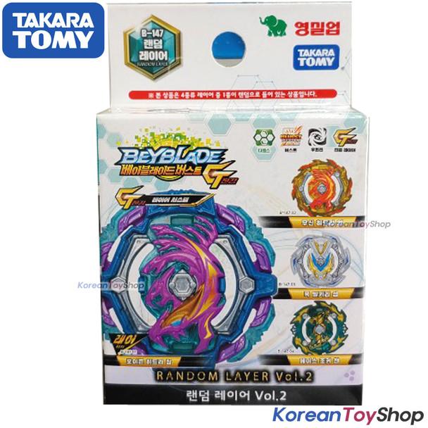 Beyblade Burst B-147 Random Layer Vol.2 GT Takara Tomy 100% Original Authentic