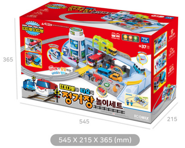 Titipo Train & Tayo Bus Railway Station Play Set (Not included Cars, Trains)