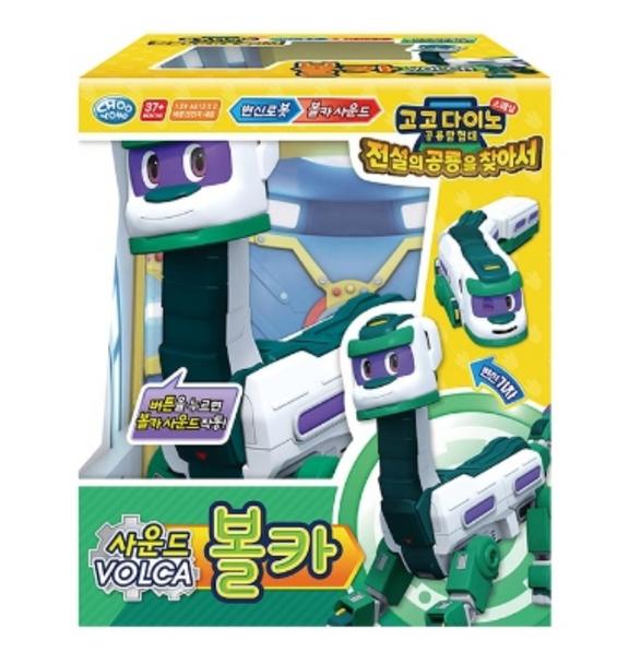 "Gogo Dino Sound VOLCA Transformer Robot Toy Dinosaur 7"""