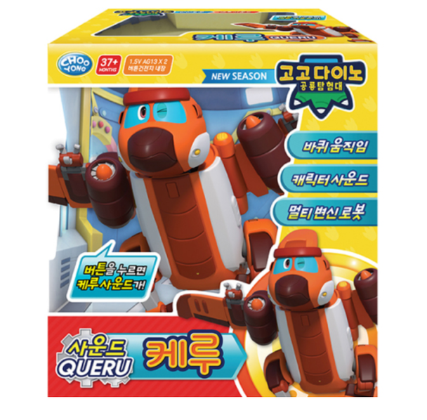 "Gogo Dino Sound QUERU Transformer Robot Toy Dinosaur 6"""