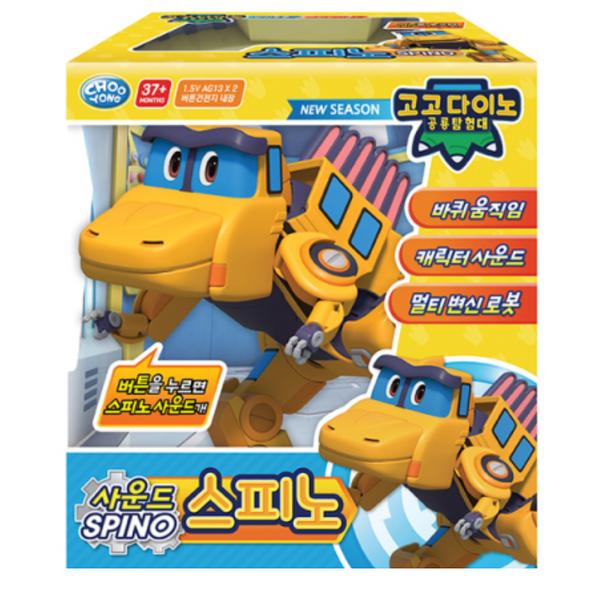 "Gogo Dino Sound SPINO Transformer Robot Toy Dinosaur 6"""