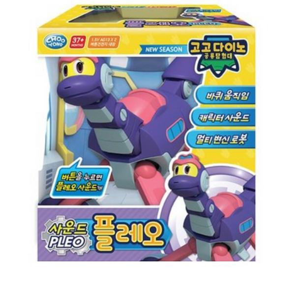 """Gogo Dino Sound PLEO Transformer Robot Toy Dinosaur 6"""""""