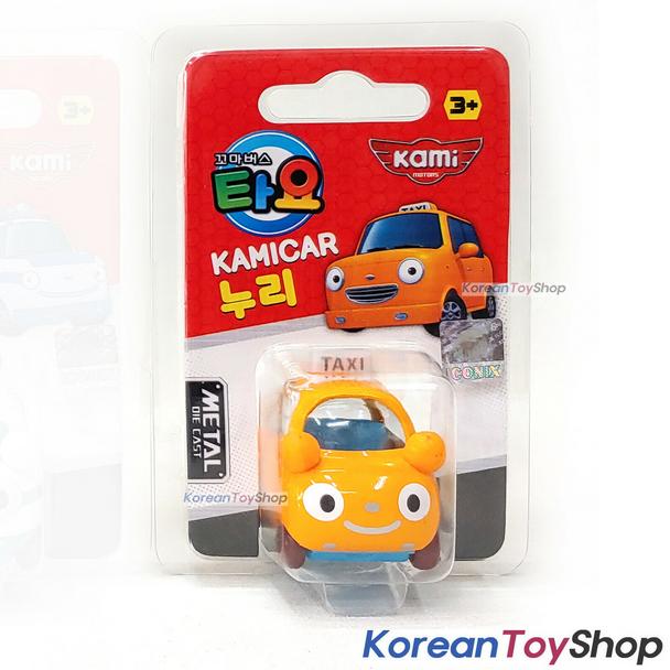 Tayo Little Bus NURI Model Cute Mini Diecast Metal Bus Toy Yellow