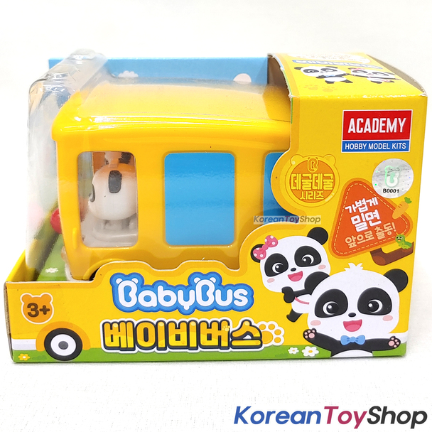Baby Bus Panda Yellow Bus Toy Car Free Wheels Main Character Academy Authentic 100%