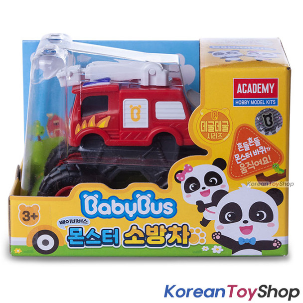 Baby Bus Panda Monster Fire Truck Engine Toy Car Free Wheels Academy Authentic 100%