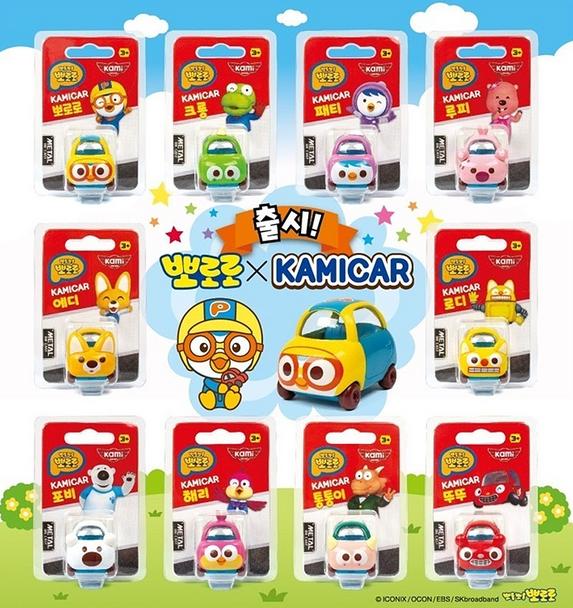 Pororo & Friends 10 pcs Cute Mini Diecast Metal Toy Car Set Kamicar