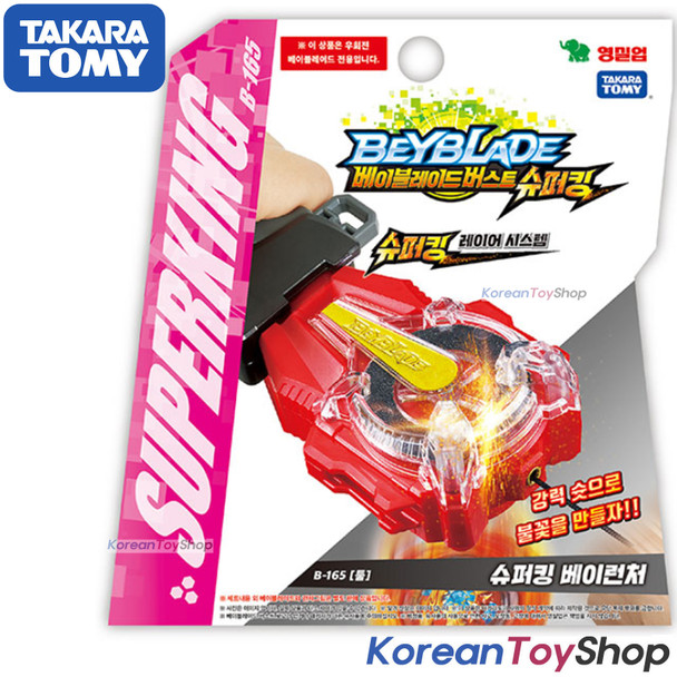 Beyblade Burst B-165 RIGHT Sparking Bey Launcher Takara Tomy Authentic 100%